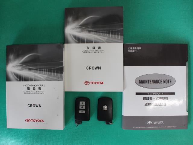 ロイヤルサルーン フルセグ メモリーナビ DVD再生 バックカメラ 衝突被害軽減システム ETC LEDヘッドランプ 記録簿(20枚目)