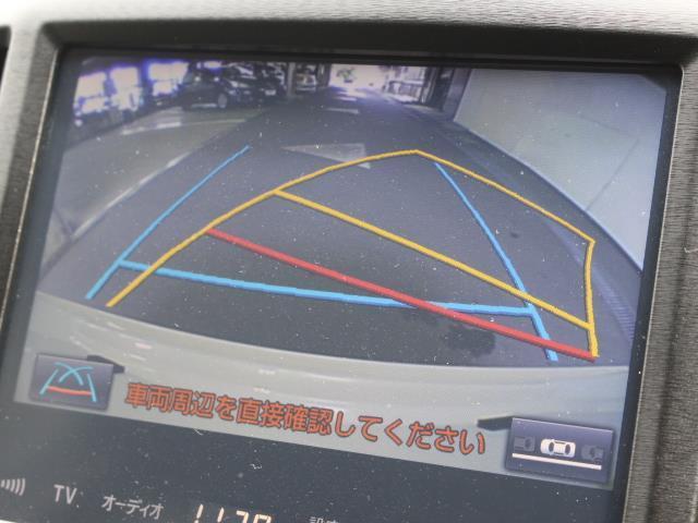 アスリートS-T J-フロンティア フルセグ メモリーナビ DVD再生 バックカメラ 衝突被害軽減システム ETC LEDヘッドランプ 記録簿(14枚目)