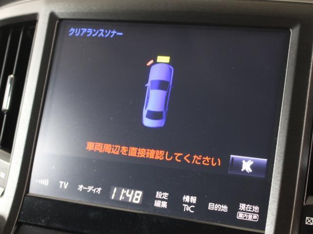 アスリートS-T J-フロンティア フルセグ メモリーナビ DVD再生 バックカメラ 衝突被害軽減システム ETC LEDヘッドランプ 記録簿(16枚目)