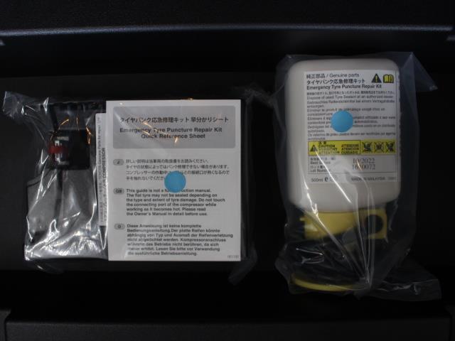アスリートS-T J-フロンティア フルセグ メモリーナビ DVD再生 バックカメラ 衝突被害軽減システム ETC LEDヘッドランプ 記録簿(21枚目)