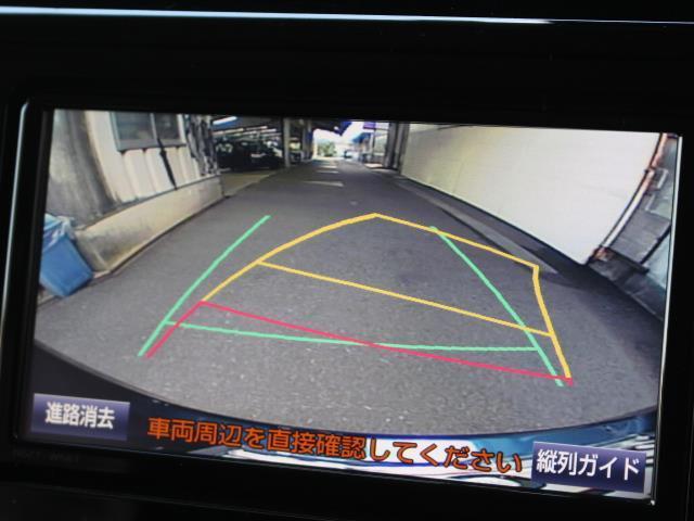 カスタムG-T フルセグ メモリーナビ DVD再生 バックカメラ 衝突被害軽減システム ETC 両側電動スライド LEDヘッドランプ 記録簿 アイドリングストップ(5枚目)