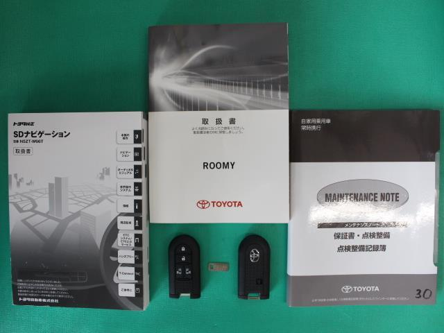 カスタムG-T フルセグ メモリーナビ DVD再生 バックカメラ 衝突被害軽減システム ETC 両側電動スライド LEDヘッドランプ 記録簿 アイドリングストップ(12枚目)