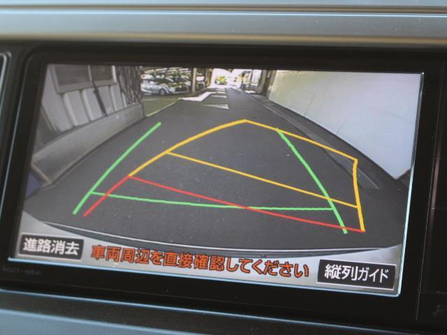 TX Lパッケージ 革シート 4WD フルセグ メモリーナビ DVD再生 バックカメラ ETC 乗車定員7人 3列シート フルエアロ 記録簿(19枚目)