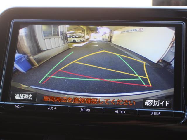 G LEDエディション フルセグ メモリーナビ DVD再生 バックカメラ 衝突被害軽減システム ETC ドラレコ LEDヘッドランプ 記録簿(17枚目)