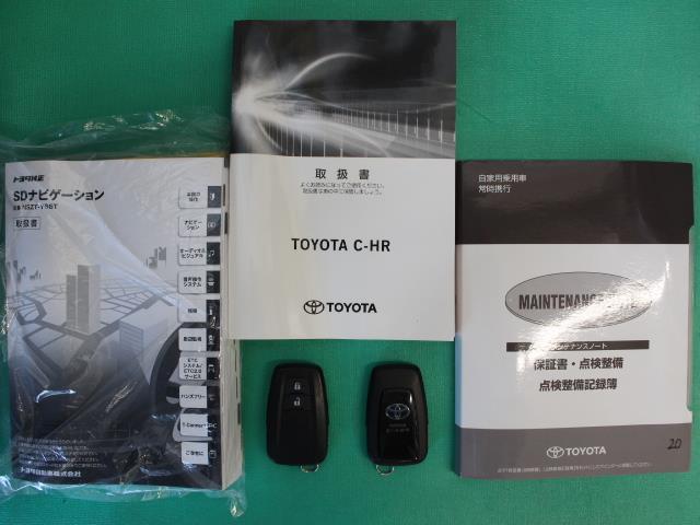 G LEDエディション フルセグ メモリーナビ DVD再生 バックカメラ 衝突被害軽減システム ETC ドラレコ LEDヘッドランプ 記録簿(24枚目)