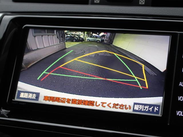 250RDS サンルーフ フルセグ メモリーナビ DVD再生 バックカメラ 衝突被害軽減システム LEDヘッドランプ 記録簿(11枚目)