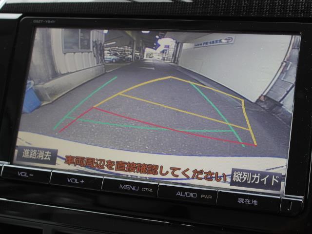 ベースグレード フルセグ メモリーナビ DVD再生 バックカメラ 衝突被害軽減システム ETC LEDヘッドランプ 記録簿(15枚目)