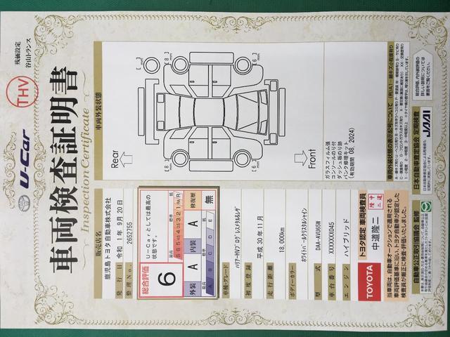 「トヨタ」「ハリアーハイブリッド」「SUV・クロカン」「鹿児島県」の中古車2