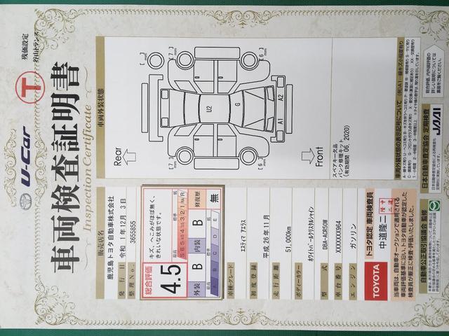 アエラス 8人乗り 純正HDDナビ Bモニタ ETC(2枚目)