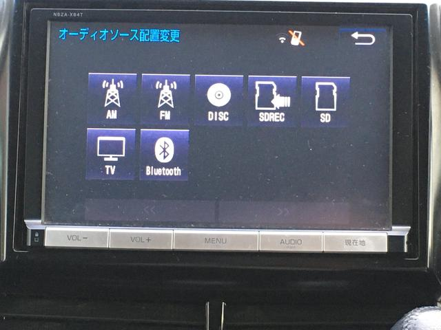 アエラス 8人乗り 純正HDDナビ Bモニタ ETC(11枚目)