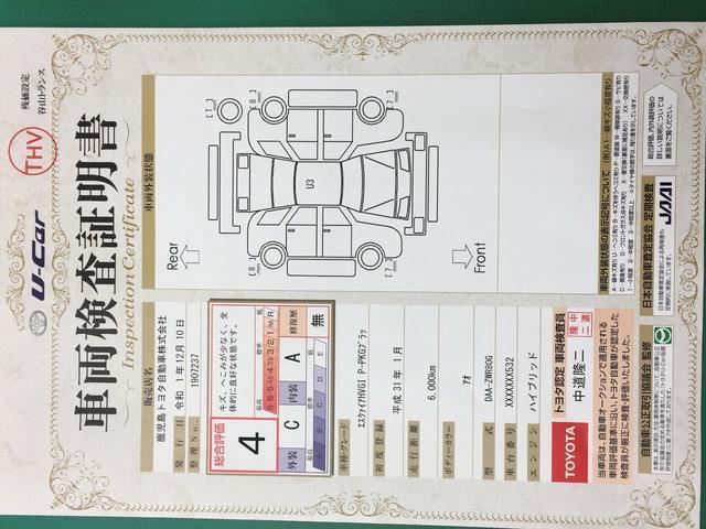 「トヨタ」「エスクァイア」「ミニバン・ワンボックス」「鹿児島県」の中古車2