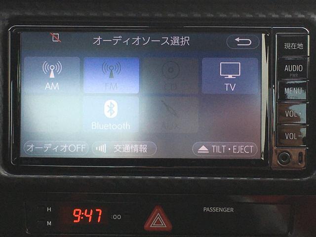 「トヨタ」「86」「クーペ」「鹿児島県」の中古車12