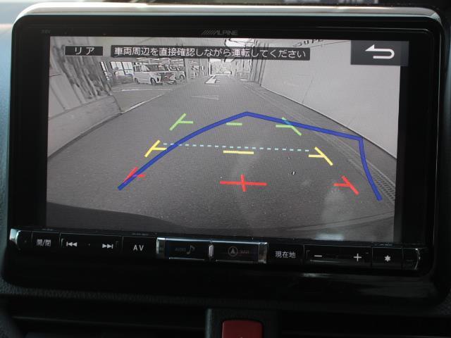 Gi フルセグ メモリーナビ DVD再生 バックカメラ 衝突被害軽減システム ETC 両側電動スライド LEDヘッドランプ 乗車定員7人 3列シート フルエアロ 記録簿 アイドリングストップ(13枚目)
