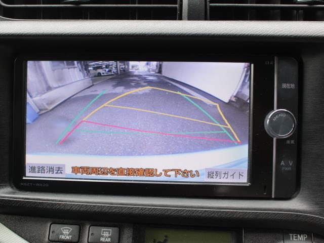 S フルセグ メモリーナビ DVD再生 バックカメラ 記録簿(11枚目)