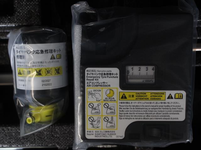 X 衝突被害軽減システム 電動スライドドア LEDヘッドランプ 記録簿(20枚目)