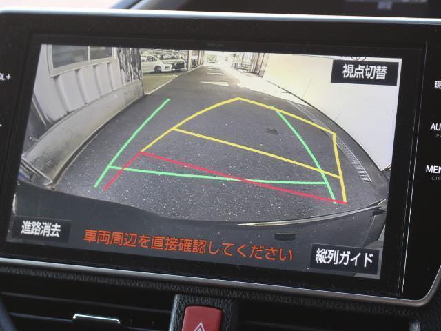 ZS 煌II フルセグ メモリーナビ DVD再生 バックカメラ 衝突被害軽減システム ETC 両側電動スライド LEDヘッドランプ 乗車定員7人 記録簿 アイドリングストップ(15枚目)