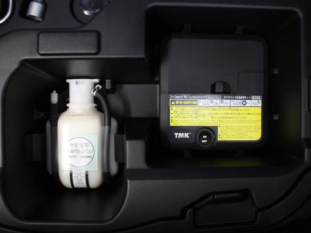 G フルセグ メモリーナビ DVD再生 バックカメラ 衝突被害軽減システム ETC 記録簿(22枚目)