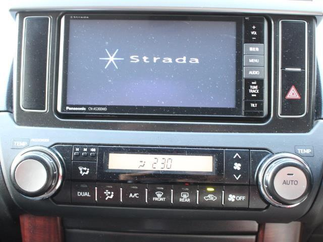 「トヨタ」「ランドクルーザープラド」「SUV・クロカン」「鹿児島県」の中古車7