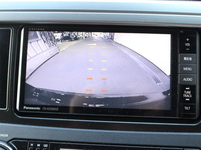 「トヨタ」「ランドクルーザープラド」「SUV・クロカン」「鹿児島県」の中古車8
