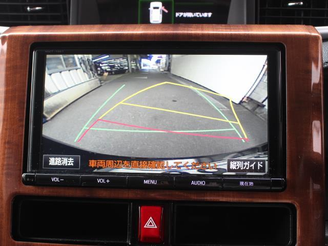 カスタムG S フルセグ メモリーナビ DVD再生 バックカメラ 衝突被害軽減システム 両側電動スライド 記録簿 アイドリングストップ(11枚目)