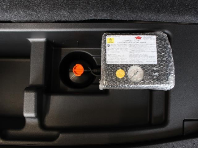 G フルセグ DVD再生 バックカメラ 衝突被害軽減システム ドラレコ 両側電動スライド 乗車定員7人 3列シート 記録簿 アイドリングストップ(19枚目)