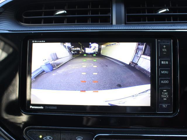 Sスタイルブラック フルセグ メモリーナビ DVD再生 バックカメラ 衝突被害軽減システム ETC LEDヘッドランプ 記録簿(9枚目)