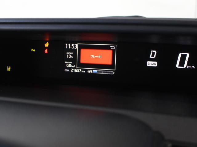 Sスタイルブラック フルセグ メモリーナビ DVD再生 バックカメラ 衝突被害軽減システム ETC LEDヘッドランプ 記録簿(14枚目)