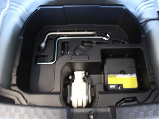 Sスタイルブラック フルセグ メモリーナビ DVD再生 バックカメラ 衝突被害軽減システム ETC LEDヘッドランプ 記録簿(18枚目)