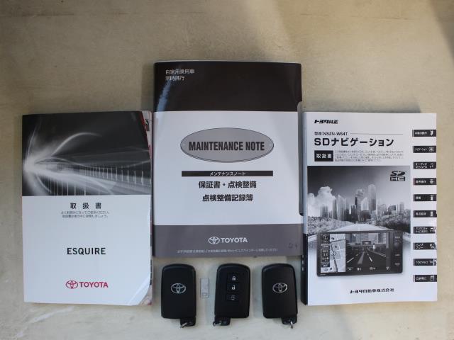 Xi フルセグ DVD再生 後席モニター バックカメラ 電動スライドドア LEDヘッドランプ 乗車定員7人 3列シート フルエアロ 記録簿 アイドリングストップ(20枚目)