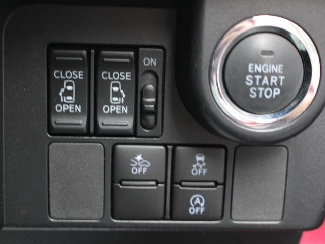 カスタムG S ワンセグ メモリーナビ バックカメラ 衝突被害軽減システム ETC 両側電動スライド LEDヘッドランプ 記録簿(12枚目)