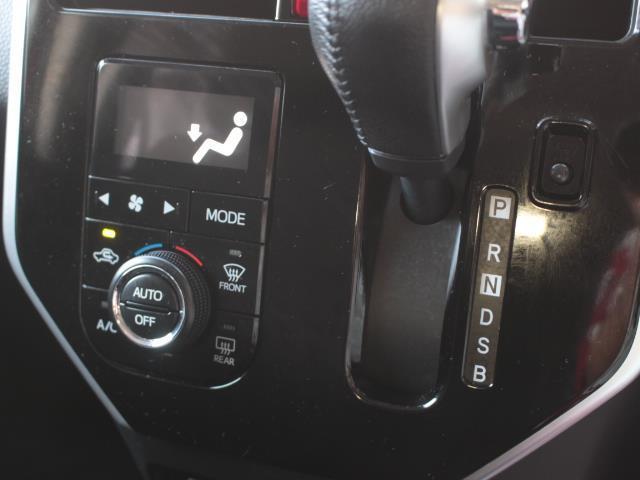 カスタムG S ワンセグ メモリーナビ バックカメラ 衝突被害軽減システム ETC 両側電動スライド LEDヘッドランプ 記録簿(14枚目)
