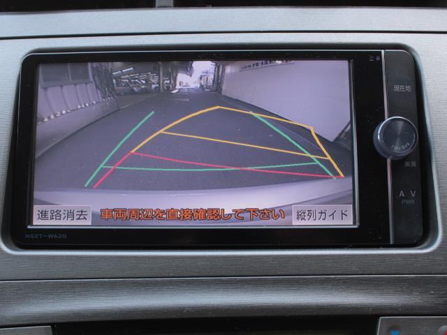 S フルセグ メモリーナビ DVD再生 バックカメラ ETC 記録簿(10枚目)
