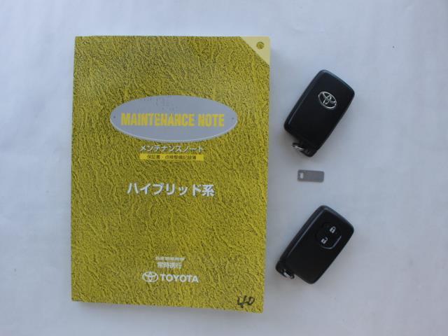 S フルセグ メモリーナビ DVD再生 バックカメラ ETC 記録簿(16枚目)