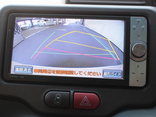 G フルセグ HDDナビ DVD再生 バックカメラ ETC 電動スライドドア 記録簿(12枚目)