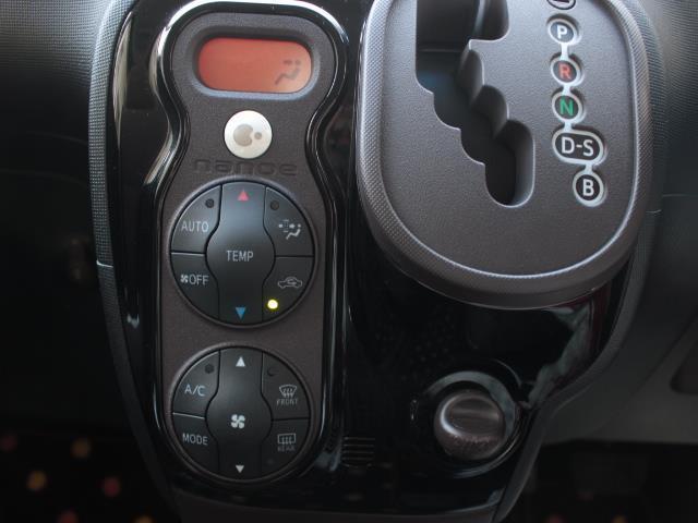 G フルセグ HDDナビ DVD再生 バックカメラ ETC 電動スライドドア 記録簿(17枚目)