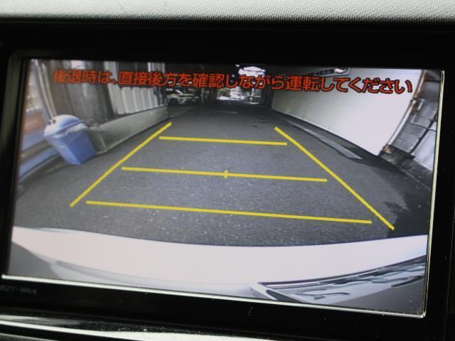 S フルセグ メモリーナビ DVD再生 バックカメラ ETC LEDヘッドランプ 記録簿(15枚目)
