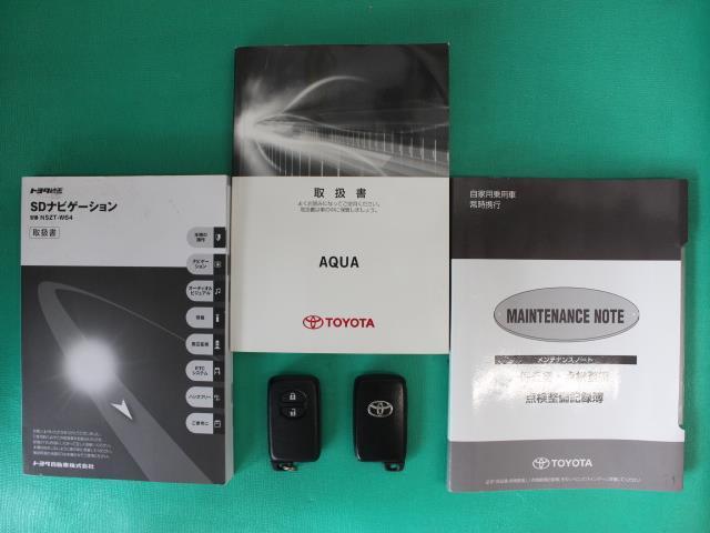 S フルセグ メモリーナビ DVD再生 バックカメラ ETC LEDヘッドランプ 記録簿(22枚目)