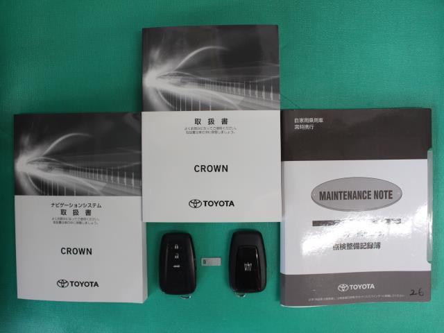 S Cパッケージ フルセグ メモリーナビ DVD再生 バックカメラ 衝突被害軽減システム ETC LEDヘッドランプ 記録簿(22枚目)