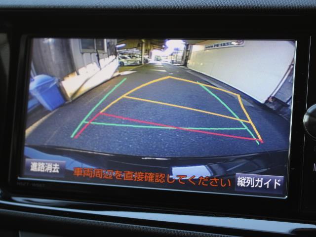 Sスタイルブラック フルセグ メモリーナビ DVD再生 バックカメラ 衝突被害軽減システム ETC 記録簿(15枚目)