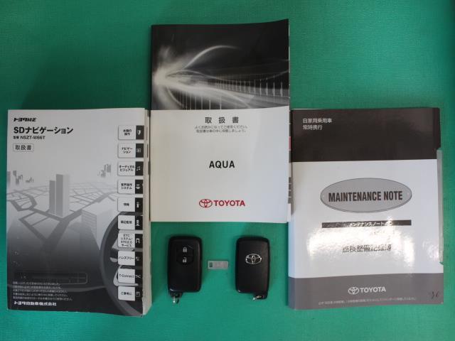 Sスタイルブラック フルセグ メモリーナビ DVD再生 バックカメラ 衝突被害軽減システム ETC 記録簿(22枚目)