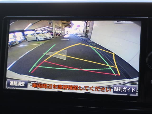 G フルセグ メモリーナビ DVD再生 バックカメラ 衝突被害軽減システム ETC ドラレコ LEDヘッドランプ 記録簿(17枚目)