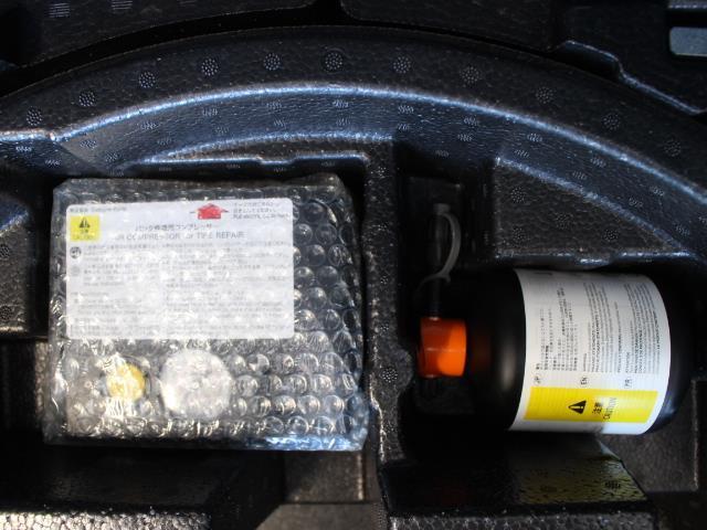 G フルセグ メモリーナビ DVD再生 バックカメラ 衝突被害軽減システム ETC ドラレコ LEDヘッドランプ 記録簿(23枚目)