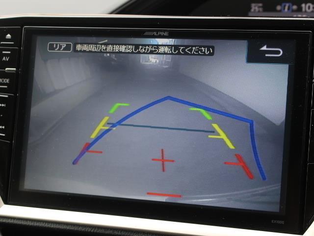 Xi フルセグ メモリーナビ DVD再生 バックカメラ ETC 両側電動スライド LEDヘッドランプ 乗車定員7人 3列シート 記録簿 アイドリングストップ(15枚目)