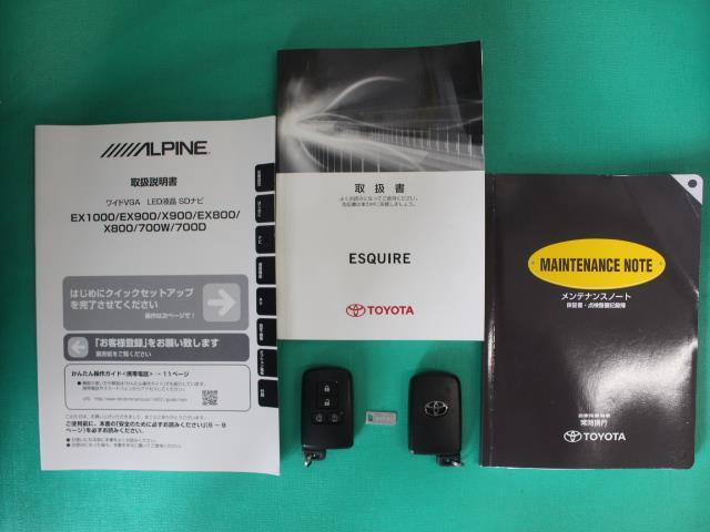 Xi フルセグ メモリーナビ DVD再生 バックカメラ ETC 両側電動スライド LEDヘッドランプ 乗車定員7人 3列シート 記録簿 アイドリングストップ(22枚目)