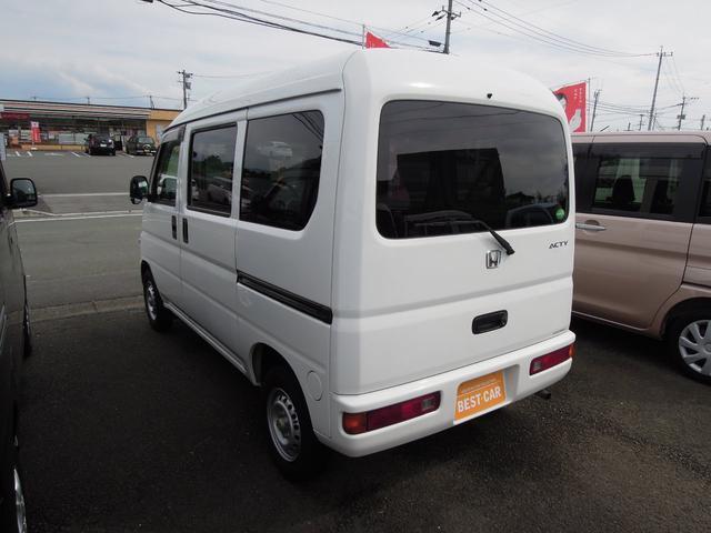 「ホンダ」「アクティバン」「軽自動車」「熊本県」の中古車5