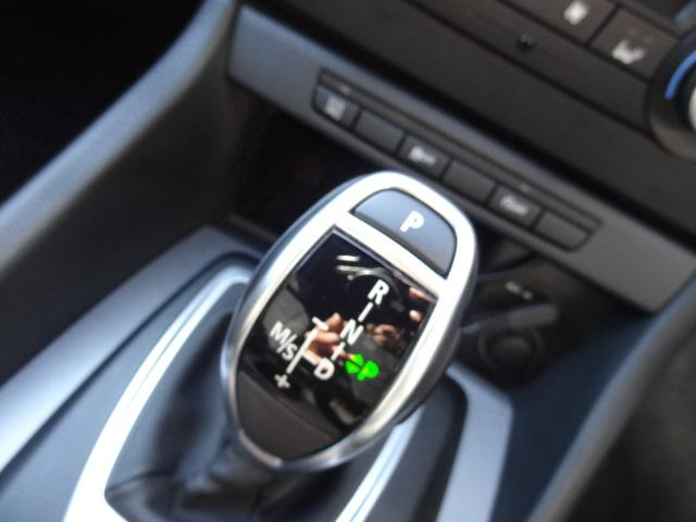 sDrive 20i Mスポーツ ナビ(21枚目)