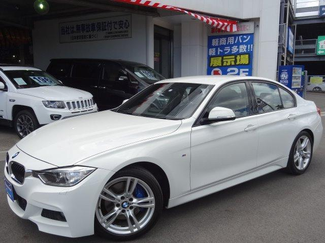 320d MSP 黒革 ACCスト&ゴー 延長保証対象車(2枚目)