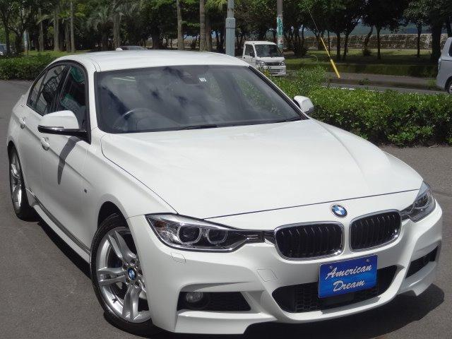320d MSP 黒革 ACCスト&ゴー 延長保証対象車(4枚目)