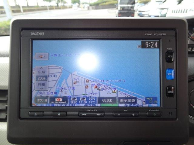 「ホンダ」「N-BOX」「コンパクトカー」「鹿児島県」の中古車25