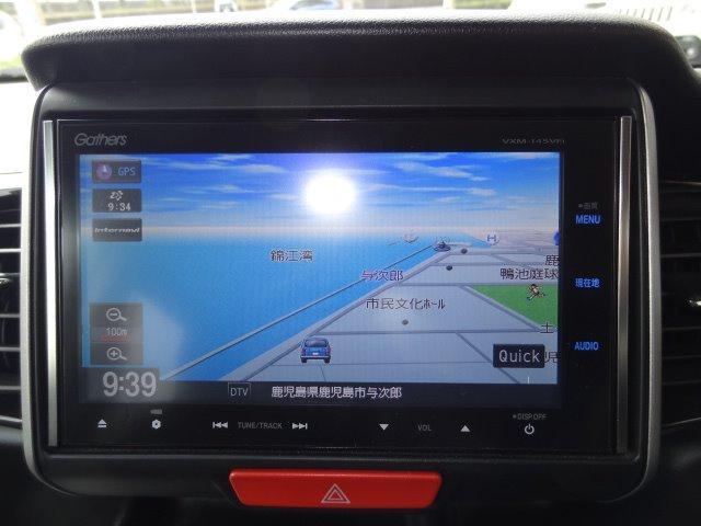 「ホンダ」「N-BOX」「コンパクトカー」「鹿児島県」の中古車23